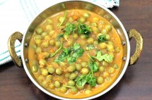 Spicy Green Pea Masala Recipe