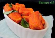 Spicy Paneer 65 Recipe