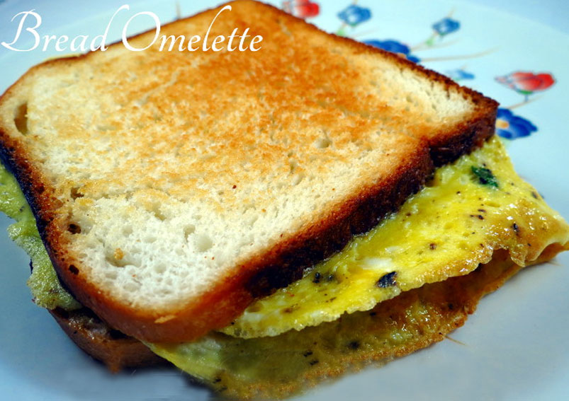Egg and Mint Bread