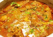 Andhra Chepala Pulusu – Andhra Fish Curry
